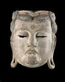view Gyodo mask digital asset number 1