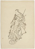 view Modern print from a woodblock (F1904.304a-b) digital asset number 1