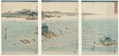 view Strait of Naruto in Awa Province digital asset number 1