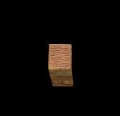 view Seal of Xie Zhiliu (1910-1997): Yuyin digital asset number 1