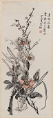 view Camellia, Narcissus, and Plum Blossoms digital asset number 1