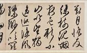 view Four poems in cursive script digital asset number 1