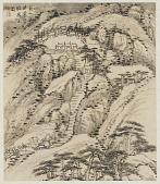 view Landscape after a couplet by Du Fu (712-770) digital asset number 1