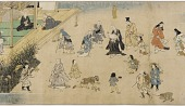 view Yuzu Nembutsu Engi (Account of the origins of the Yuzu Nembutsu Buddhist sect) digital asset number 1