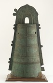 view Ritual bell (<i>dotaku</i>) digital asset number 1