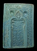 view Tile in the shape of a mihrab digital asset number 1