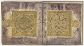 view A section (<i>juz'</i>) of a Qur'an, sura 3:92-170 digital asset number 1