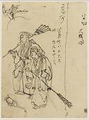 view Takasago, one of 107 drawings digital asset number 1