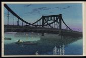 "view Process book for ""Kiyosu Bridge"" digital asset number 1"