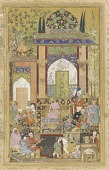 view Babur receives a courtier digital asset number 1