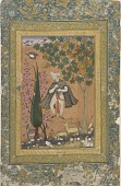 view King David charming birds and beasts digital asset number 1