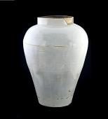 view Satsuma ware jar digital asset number 1
