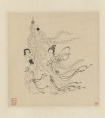 view Illustrations for Traditional Texts Written by Six Ming Dynasty Calligraphers digital asset number 1