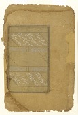 view Folio from a volume of poetry by Jami (d. 1492) digital asset number 1