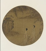 view Two women with a <em>qin</em> (zither) digital asset number 1