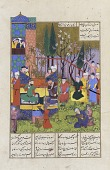 view Folio from a <em>Shahnama</em> (Book of kings) by Firdawsi (d. 1020); recto: Rustam before Kay Khusraw under the jeweled tree; verso: text digital asset number 1
