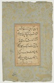 view Folio of calligraphy digital asset number 1