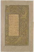 view Folio from <em>Yusuf u Zulaykha</em> by Jami (d. 1492) digital asset number 1