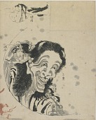 view A Spirit from the Hyaku Monogatari digital asset number 1