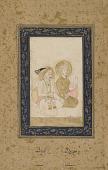 view Humayun and Akbar digital asset number 1