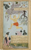view The Ramayana (Tales of Rama; The Freer Ramayana), Volume 2 digital asset number 1