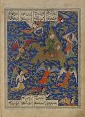 view Folio from a <i>Khamsa</i> (Quintet) by Nizami (d.1209); verso: illustration: The Prophet's night journey (Mi'raj); recto: text digital asset number 1