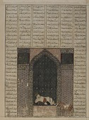 view Folio from a <em>Shahnama</em> (Book of kings) by Firdawsi (d.1020); recto: text; verso: Darab sleeping in the ruined vault digital asset number 1