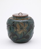 view Jar, with lacquer lid for use as water jar in Japan digital asset number 1