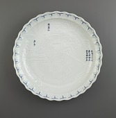view Dish with molded decoration and Chinese poem digital asset number 1