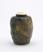 view Tea caddy with inscription digital asset number 1