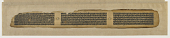 view Parinirvana of Buddha, from a Prajnaparamita manuscript digital asset number 1