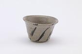 view Sake cup, Karatsu style digital asset number 1