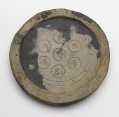 view Round eaves-end tile in style of Todaiji digital asset number 1