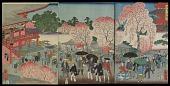 view The Buddhist temple Asakusa Kinryuzan digital asset number 1