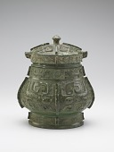 view Lidded ritual wine container (<em>you</em>) with taotie and dragons digital asset number 1