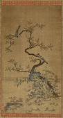 view Kesi tapestry of two birds and a flowering tree digital asset number 1