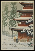 """view Process book?: """"Pagoda of Saisho-in Temple in Snow at Hirosaki"""", 51 loose sheets, unbound digital asset number 1"""