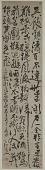 view Watching the Tidal Bore at Qiantang in cursive script digital asset number 1