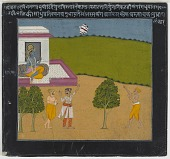 view Krishna Watches Kite Flying, from a text on poetics digital asset number 1