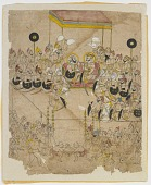 view Maharao Ram Singh II of Kotah and the Maharana of Udaipur watch a wrestling match digital asset number 1