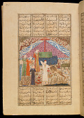 view <em>Khamsa</em> (Quintet) by Nizami (d.1209) digital asset number 1