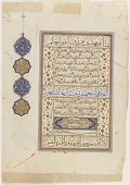view Folio from a Qur'an, sura 74:31-56; sura 75:1-38 digital asset number 1