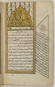 view Commentary on Sura <em>Yasin</em> (sura 36) of the Qur'an digital asset number 1