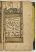 view An'am: selection of suras from the Qur'an digital asset number 1