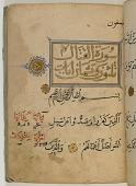 view A section (juz') of a Qur'an, juz' 26, sura 46-51 digital asset number 1