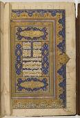 view <i>Kitab al-khamsa</i> (Book of the five poems) by Jami (d. 1492) digital asset number 1