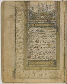 view <em>An'am</em>: selection of suras from the Qur'an digital asset number 1