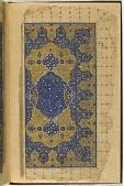 view Folio from a <em>Khamsa</em> (Quintet) by Nizami (d.1209) digital asset number 1