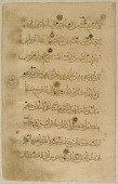 view Folio from a Qur'an, sura 7:13-24 digital asset number 1