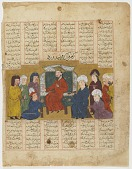 view Folio from a <i>Shahnama</i> (Book of kings) by Firdawsi (d.1020); recto: Lahhak and Farshidward before Afrasiyab; verso: text digital asset number 1